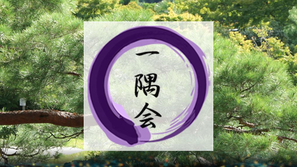 """JMA刊行メディア """"JMA MANAGEMENT"""" イメージ"""