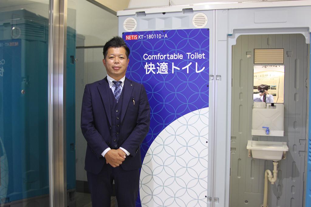 日野興業「快適トイレ」