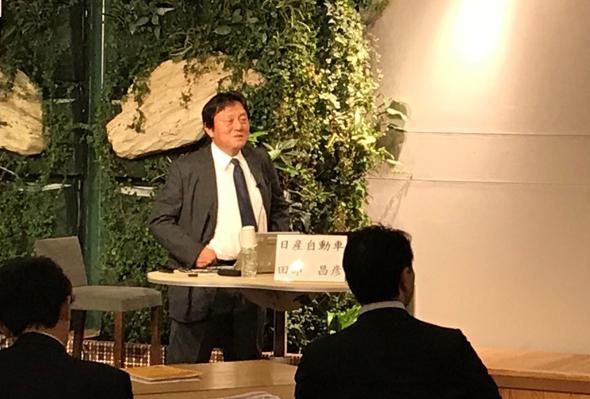 日産自動車 田部昌彦講師