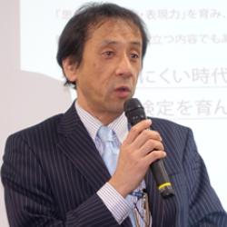 澤 圭一郎氏